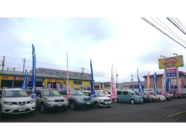 [北海道]札幌日産自動車(株) くるまるく苫小牧