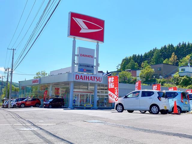 ダイハツ北海道販売(株) 小樽店の店舗画像