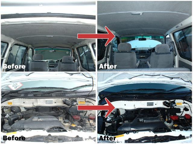 【ルームクリーニング】車を綺麗で清潔に!溜まった汚れやにおいを除去し、綺麗に致します。