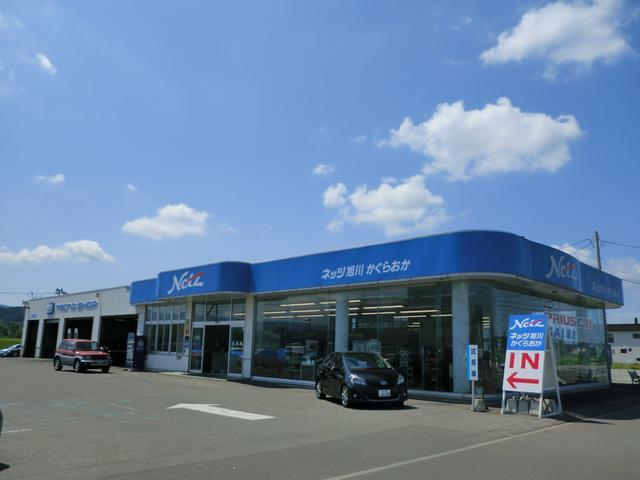 [北海道]ネッツトヨタ旭川(株)かぐらおか店