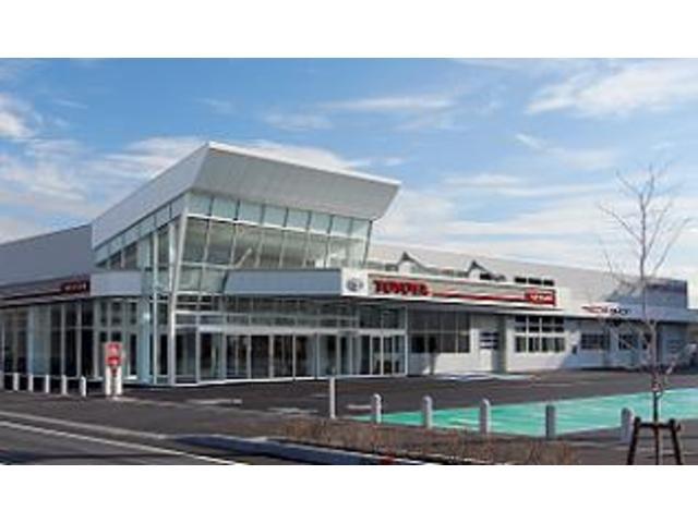 札幌トヨタ自動車(株)苫小牧U−Carセンターの店舗画像
