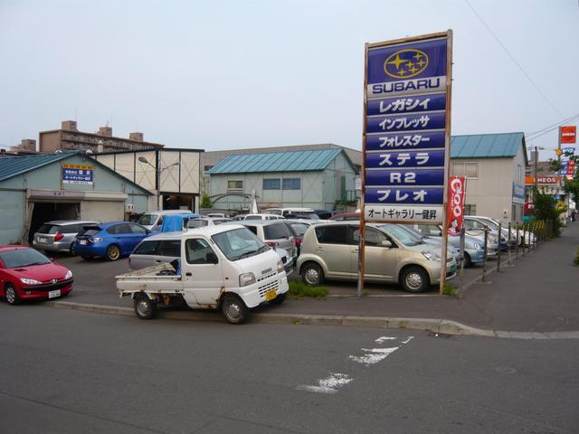 [北海道]オートギャラリー健昇