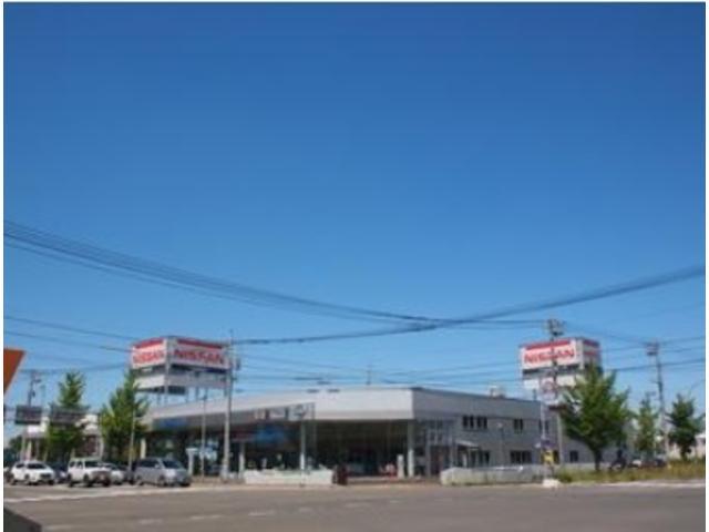 北海道日産自動車(株)岩見沢店の店舗画像