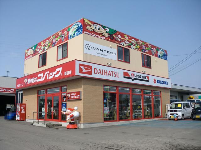 [北海道](有)カーショップニシノ