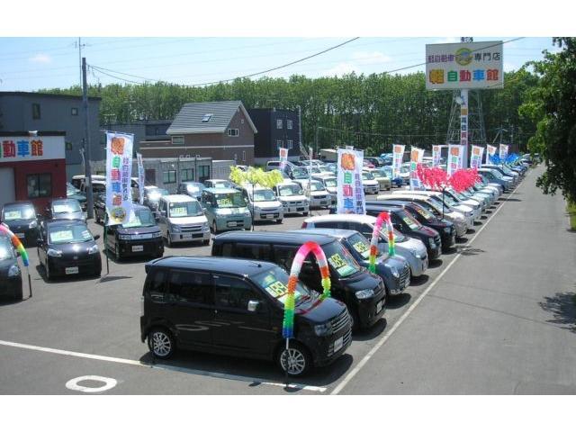 [北海道]軽自動車館 札幌本店