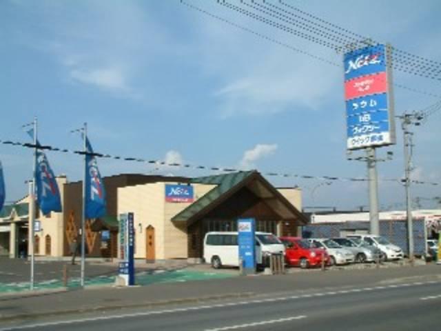 [北海道]ネッツトヨタ旭川(株)ふらの店