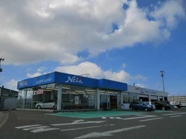 [北海道]ネッツトヨタ旭川(株)わっかない店