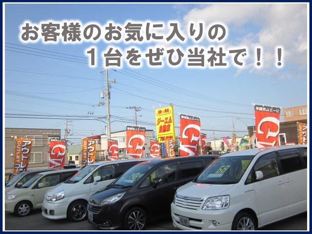 本店の在庫は常時30台〜40台展示してます!お目当てのお車あればお気軽にご来店ください!