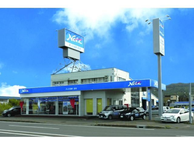 ネッツトヨタ道都(株)空知店の店舗画像