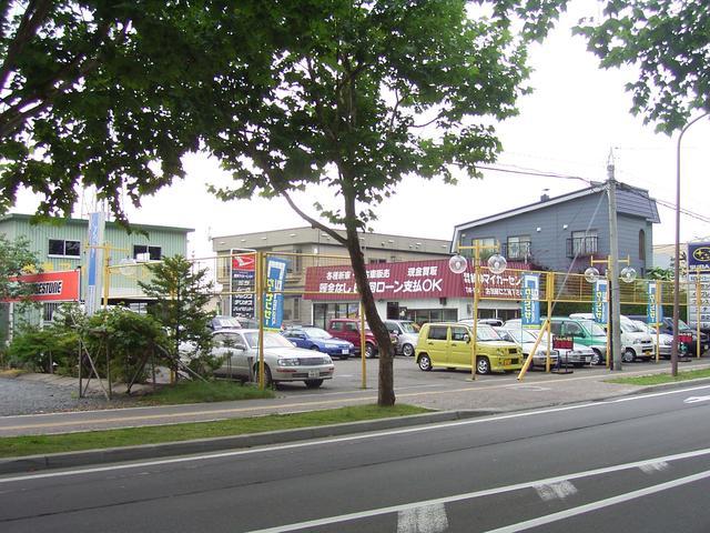 [北海道](有)緑神マイカーセンター