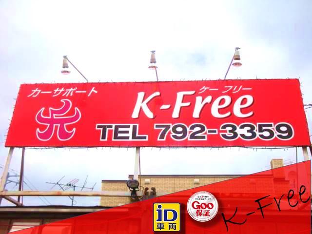 丘珠空港通沿の赤い看板が目印です!!