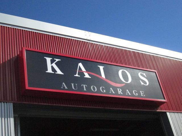[北海道]KALOS AUTOGARAGE/カロス オートガレージ
