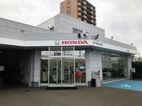 ホンダカーズ北海道 ホンダオートテラス札幌