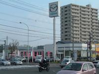北海道マツダ販売(株) 厚別店