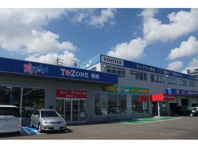 札幌トヨタ自動車(株)T−ZONE南郷の店舗画像