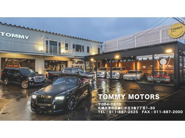 TOMMYモータースの店舗画像