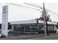 (株)ホンダカーズ札幌中央 Honda U−car札幌東