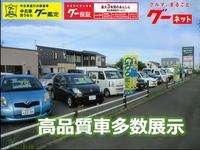 (株)ジェイエーコムズ 釧路マイカーセンター