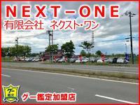 NEXT−ONE