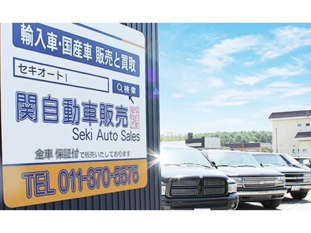 SAS 関自動車販売の店舗画像