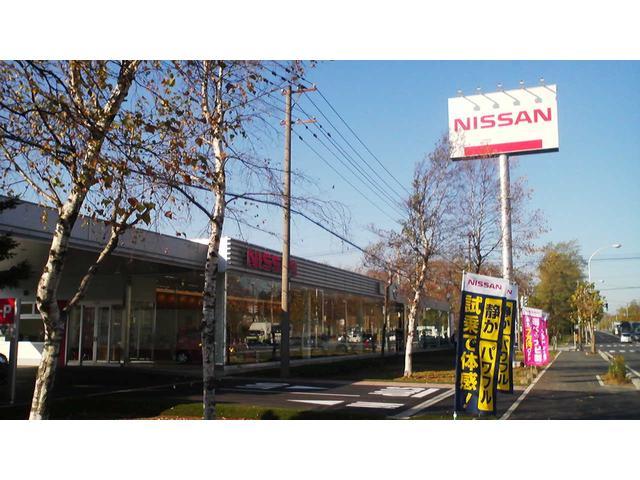 北海道日産自動車(株) 千歳店の店舗画像
