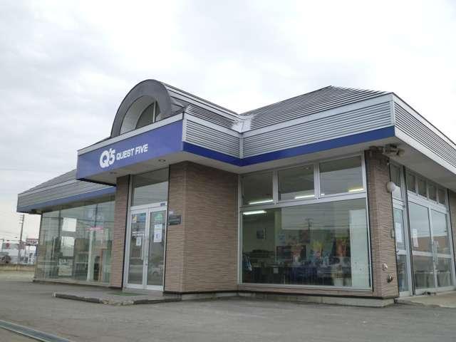 函館日産自動車(株)クエスト5の店舗画像