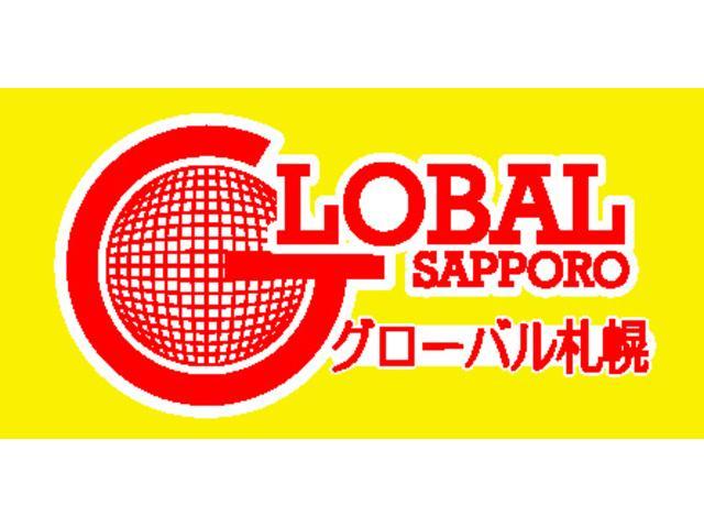 [北海道](株)グローバル札幌