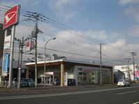 ダイハツ北海道販売(株)南店