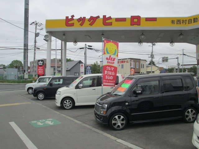 [北海道](有)西村自動車工業