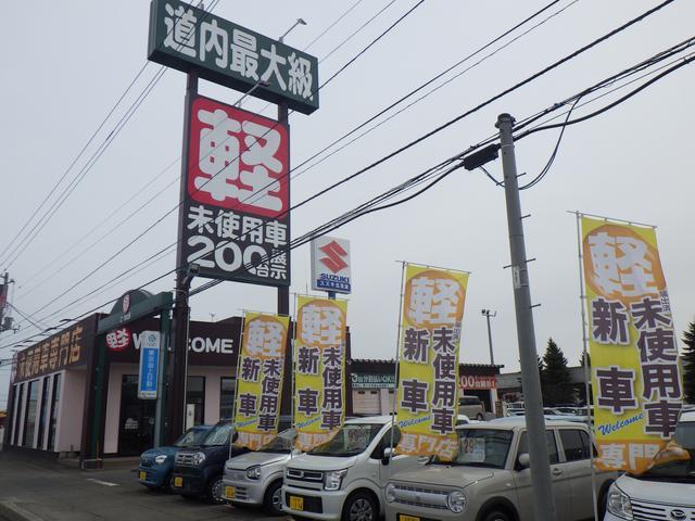 [北海道]新車市場・車検の速太郎北見店 (株)シートレード
