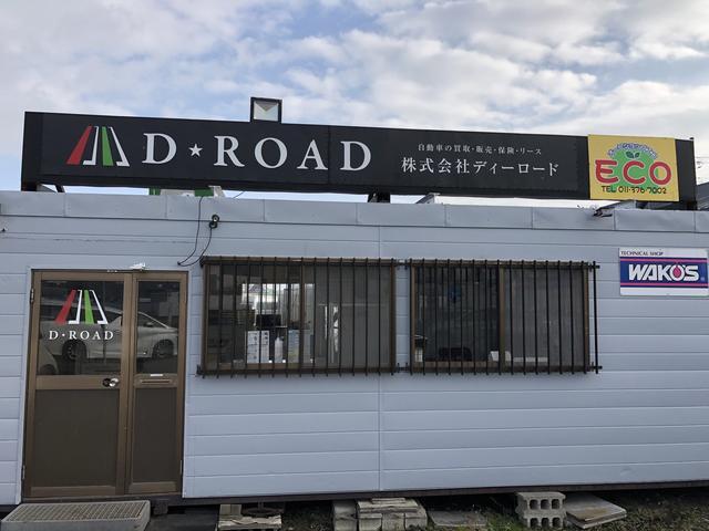 [北海道]オートショップエコ