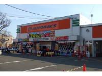 オートバックス札幌石山通り店