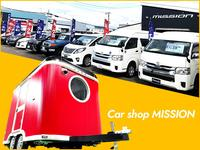 Car shop MISSION (株)MISSION