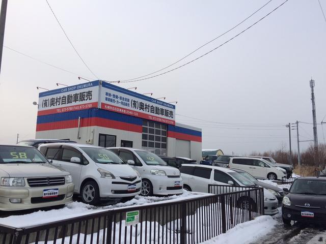 [北海道](有)奥村自動車販売