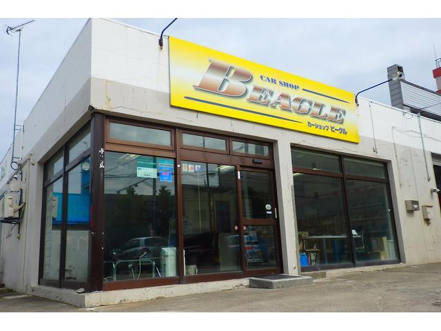 [北海道]カーショップビーグル