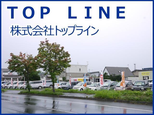 [北海道]トップライン