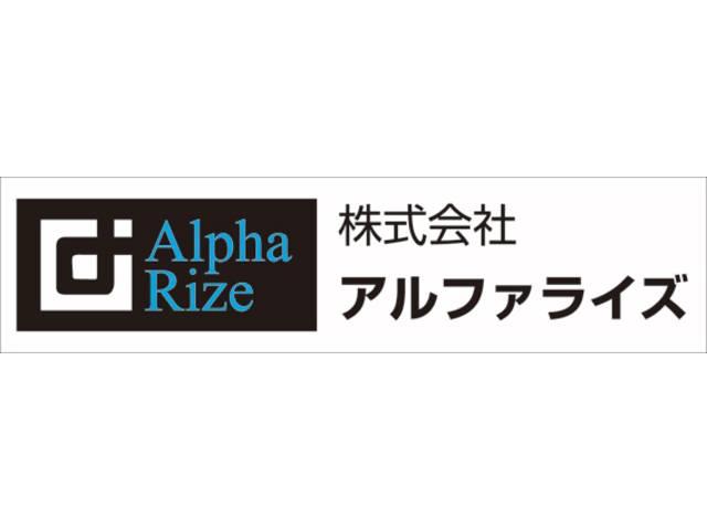 [北海道]CAR SHOP Alpha Rize