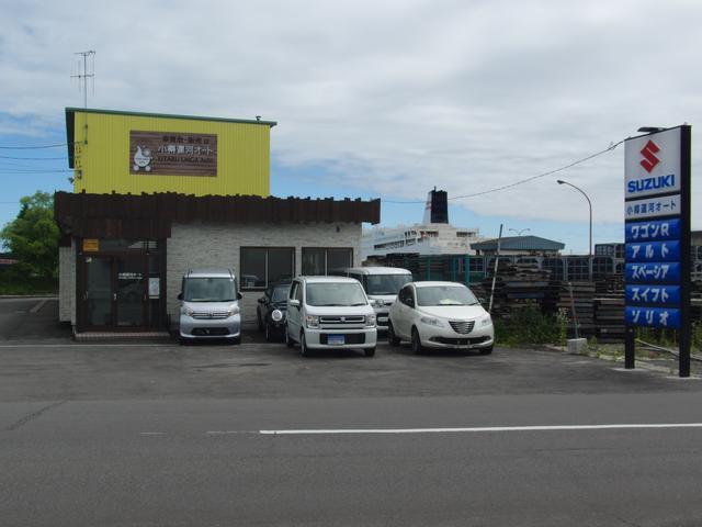 [北海道]小樽運河オート