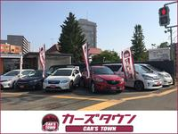 CAR'S TOWN (株)カーズタウン