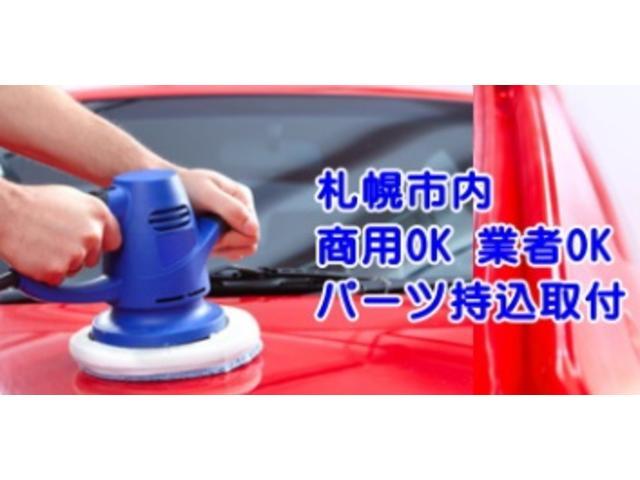 車の整備やカスタマイズやドレスアップに必要なプロの「作業場所」や「設備」や「工具」をレンタル致します