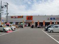 オートバックスカーズ小樽店