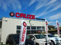 CRUZE import plaza クルーズインポートプラザ