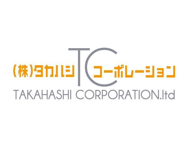 [北海道](株)タカハシコーポレーション