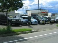 Car Office BULLS (株)ブルズエプシロン