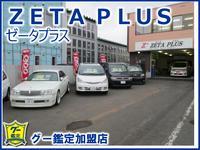 ZETA PLUS (ゼータプラス)