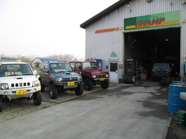 Auto Garage CHAMPの店舗画像