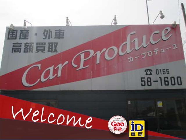 [北海道]Car Produce (株)カープロデュース