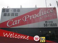 Car Produce (株)カープロデュース