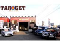 TARGET/ターゲットused car life