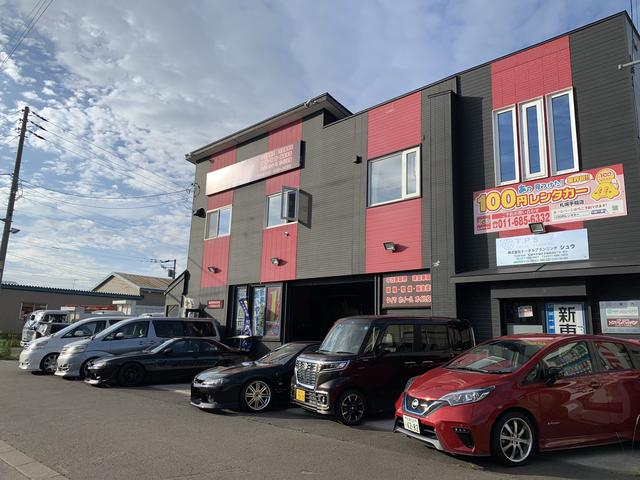[北海道]AUTO GARAGE HIDEAWAY